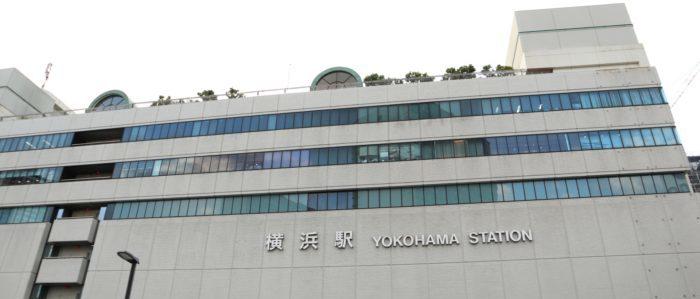 横浜市-横浜駅